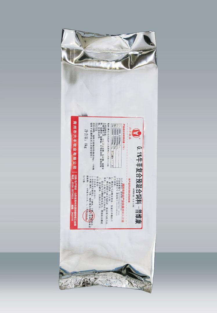 普维康(促长剂)0.1%功能性预混合制剂普维康(促长剂)0.1%功能性预混合制剂